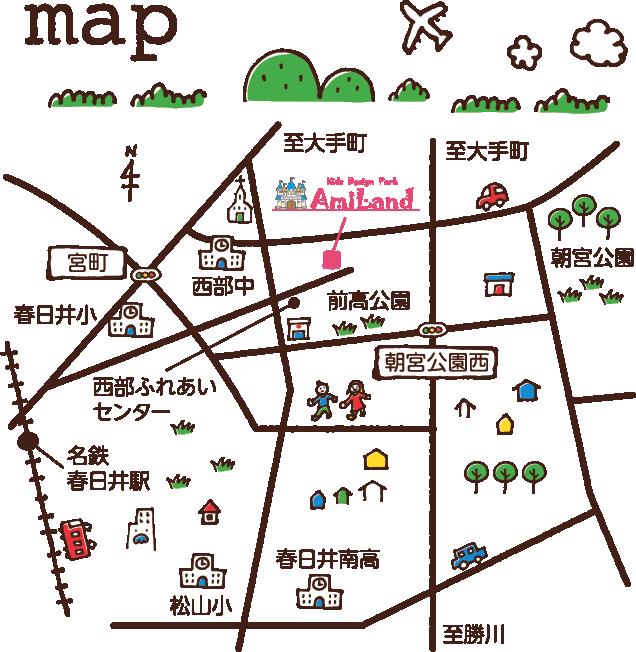 アミランド地図